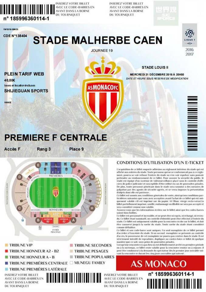 法甲联赛球票(电子票)