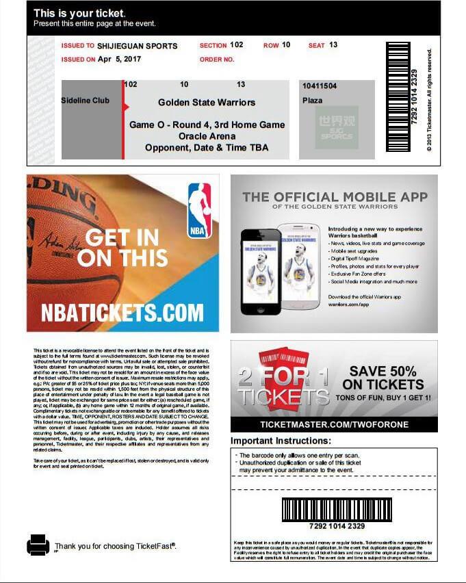 2017 NBA总决赛第五场球票