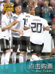 2020欧洲杯-M35:葡萄牙 vs 法国门票价格及球票预定